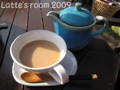 latte-1892.jpg