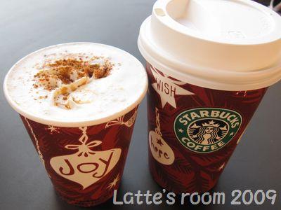 latte-1980.jpg
