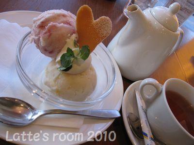 latte-2195.jpg