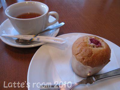 latte-2196.jpg