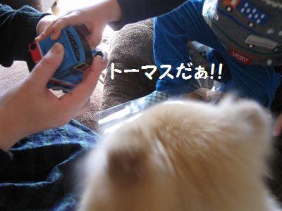 latte-2387.jpg