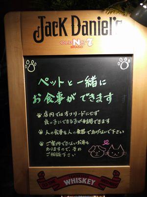 latte-2583.jpg