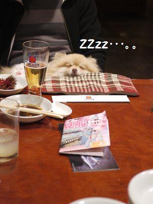 latte-2929.jpg