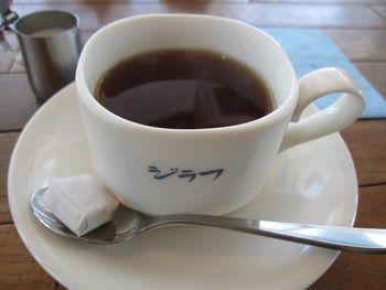 latte-3071.jpg