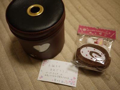 latte-3143.jpg
