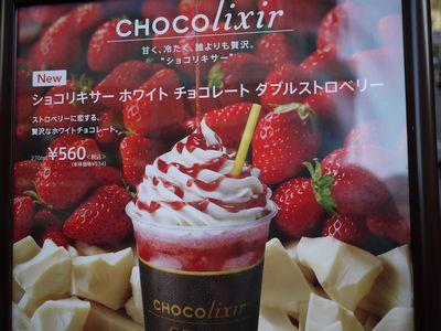 latte-3654.jpg