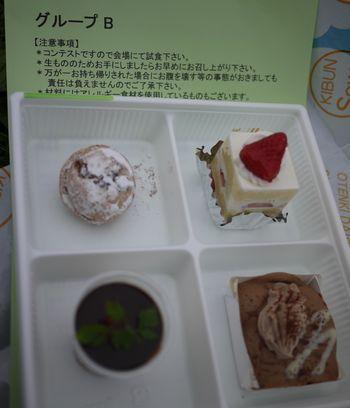 latte-3819.jpg