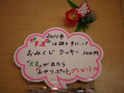 latte-3946.jpg