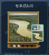 0923冒険01