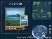 0929冒険01