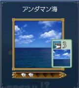 0927冒険01