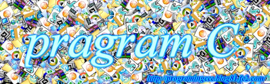 program C