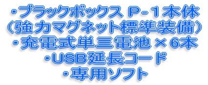 12_20100203121552.jpg