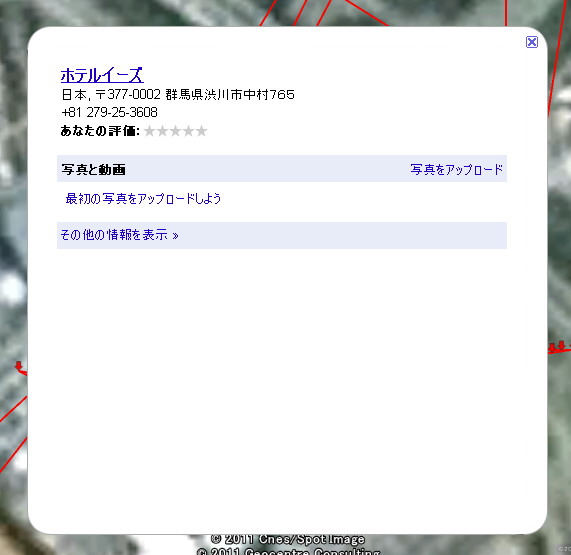 14_20110307170453.jpg