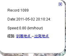 3_20110526154527.jpg