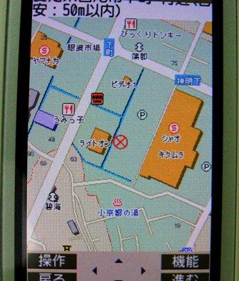RIMG0013_20110503152956.jpg