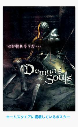 demons02.jpg