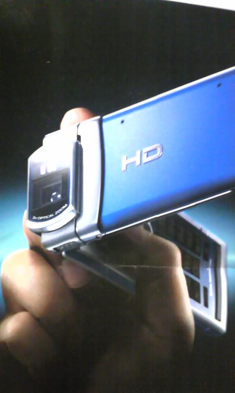 20090726044209