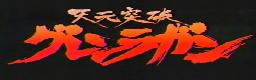 banner_20090219200738.jpg