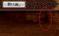 tatarigami2.jpg