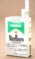 マルメン・ライト