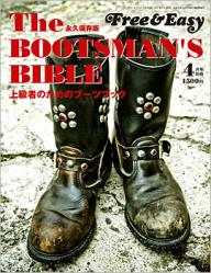 The BOOTSMAN'S BIBLE