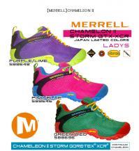 メレル カメレオン2 2011年限定カラー