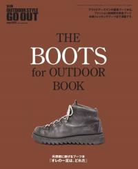 別冊GO OUT 『THE BOOTS for OUTDOOR BOOK』