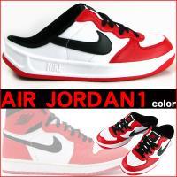 ジョーダン1stカラー