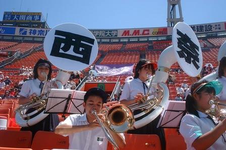 平成14年横浜スタジアム