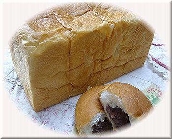 P1130822パン