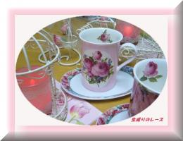 P1130965バラのカップ