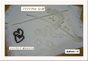 P114011677777 G賞