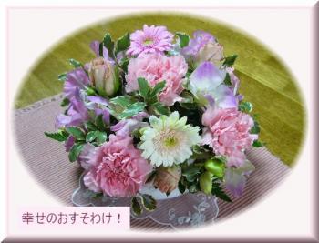 P1140231お花