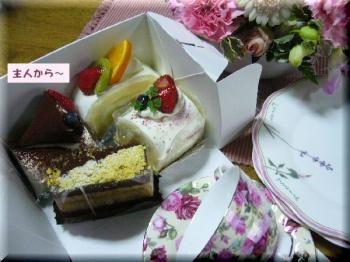 P1140234ケーキ