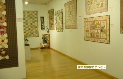 P1150338作品展
