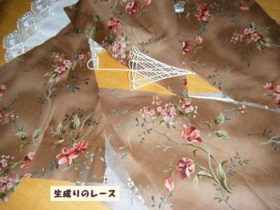DSCF2064日傘