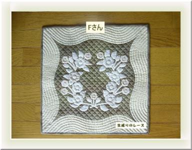 P1150764お花のアップリケ