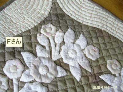 P1150766お花のアップリケ