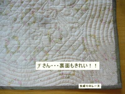 P1150767お花のアップリケ