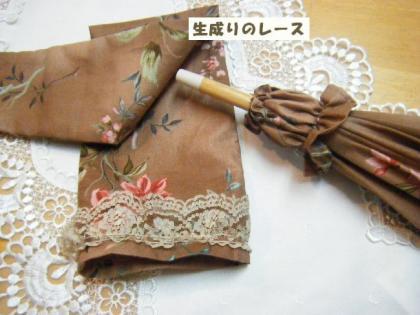 DSCF2085日傘