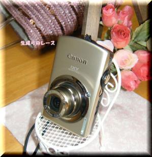 DSCF9001カメラ♪