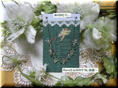 IMG_0095プレゼント