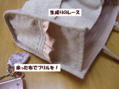 IMG_0107ポケット