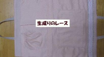 IMG_0099内側