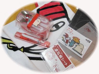 IMG_0124プレゼント