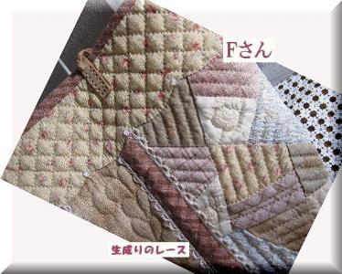 IMG_0241大人可愛いバッグ2