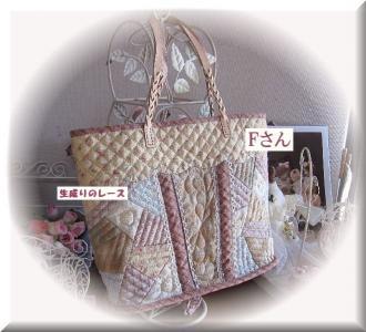 IMG_0302大人可愛いバッグ