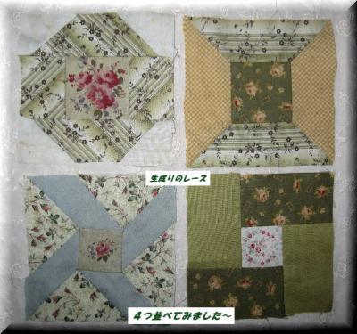 4枚のパターン