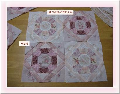 パターン(8つのダイヤモンド)3